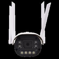 Camara de seguridad Exterior IP - 2MP