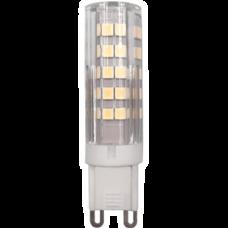 Lámpara bipín G9 6W cálida
