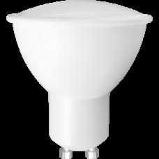 Lámpara dicroica 5.3W cálida