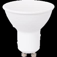 Lámpara dicroica 7W fría